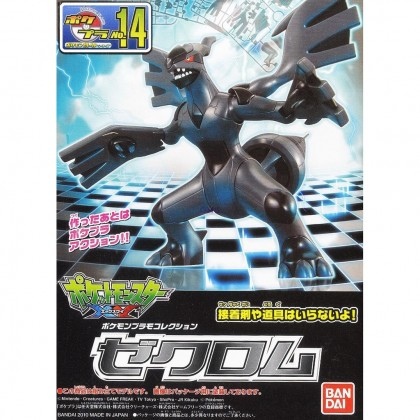 Bandai Pokemon Plamo Collection Zekrom 58289