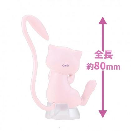 Bandai Pokemon Plamo Collection Quick 02 Mew 60774