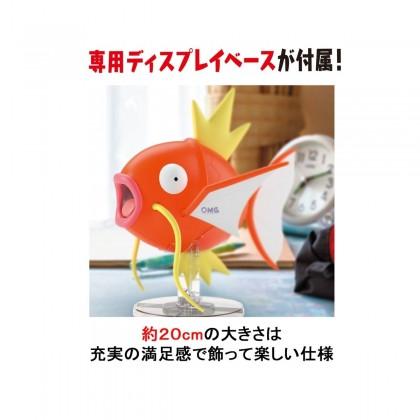 Bandai Pokemon Plamo Collection Big 01 Magikarp 61338