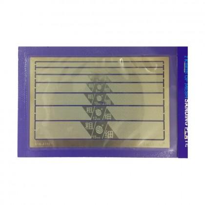 Tool Man Wah Sanding Plate 7 in 1 (Coarse / Fine) MW-4111