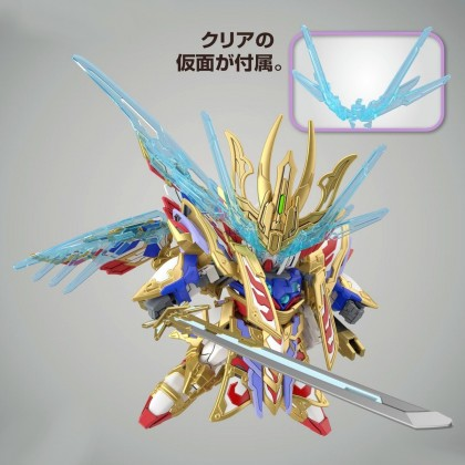 [OMGPO] Bandai SD World Heroes Cao Cao Wing Gundam Isei Style 61784 (Available in July ~ August 2021)