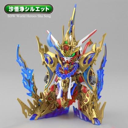 [OMGPO] Bandai SD World Heroes Wukong Impulse Gundam DX Set 61783 (Available in Aug ~ Sep 2021)
