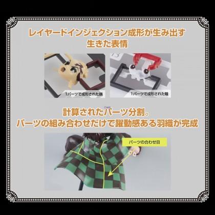 [OMGPO] Bandai Demon Slayer Kamado Tanjiro (Hinokami Kagura) 61672 (Available in Aug ~ Sep 2021)