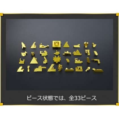 [OMGPO Aug 2021] Bandai UltimaGear Yugioh Millennium Puzzle 61928 (Available in Aug ~ Sep 2021)