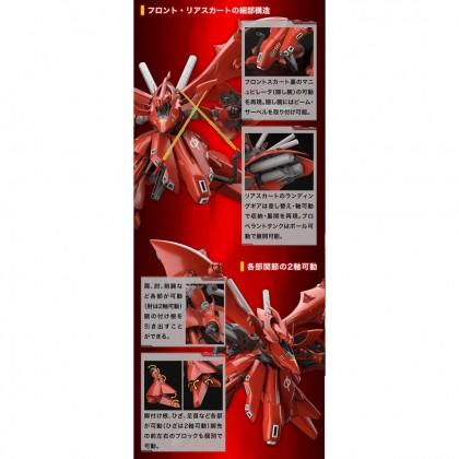 [OMGPO] Bandai HGUC 1/144 Nightingale Gundam 61787 (Available in July ~ Aug 2021)