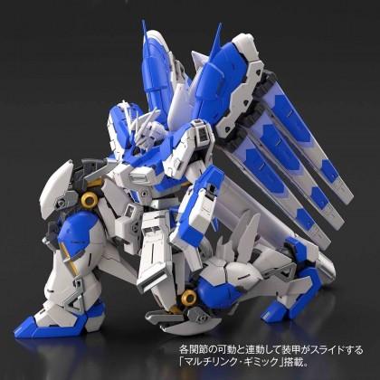 [OMGPO] Bandai RG 1/144 Hi-V Gundam 61915 (Available in Sep ~ Oct 2021)