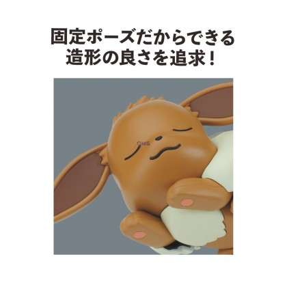 Bandai Pokemon Plamo Collection Quick 07 Eevee Sleeping Pose 61670